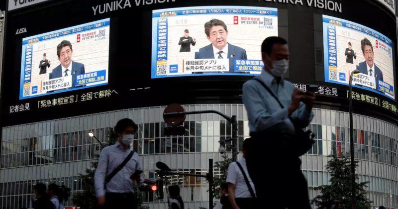 იაპონიაში კორონავირუსის გამო გამოცხადებული საგანგებო მდგომარეობა სრულად მოიხსნა