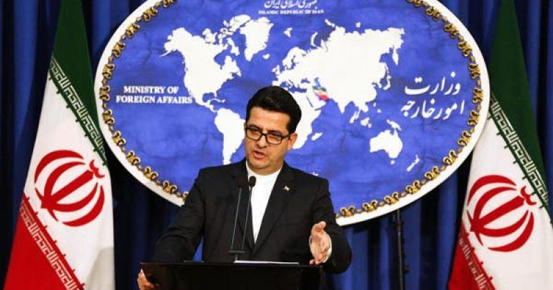 ირანის საგარეო საქმეთა სამინისტრო: მზად ვართ აშშ-სთან პატიმრების გაცვლა გავაგრძელოთ
