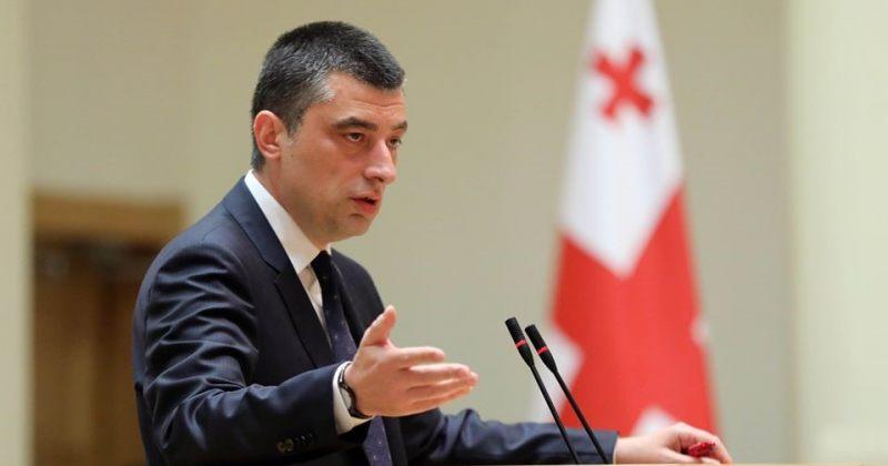 გახარია: დღეს საქართველოში გვაქვს ძალზედ დემოკრატიული, ძალზედ ევროპული მმართველობა