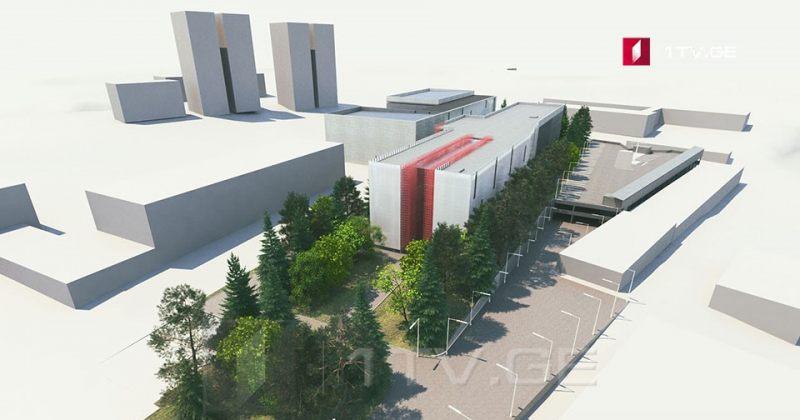 პირველმა არხმა ახალი შენობისთვის 47 მილიონიანი ტენდერი გამოაცხადა