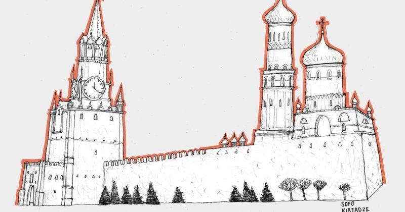 როგორ პოსტპანდემიურ რუსეთს აშენებს პუტინი - Coda წერილი