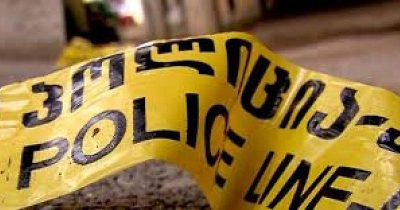 გურიაში 80 წლის ქალი მოკლეს