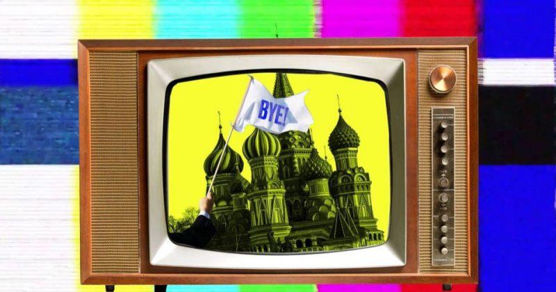 ლიტვამ აკრძალა რუსეთის სახელმწიფო პროპაგანდისტული მედია RT