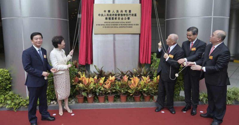 ჰონგ-კონგში ჩინეთმა ეროვნული უშიშროების ახალი ოფისი გახსნა