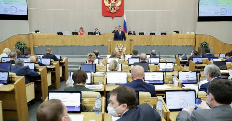 რუსეთში ახალი კანონპრექტით ტერიტორიის დათმობისკენ მოწოდება 10 წლამდე პატიმრობით დაისჯება