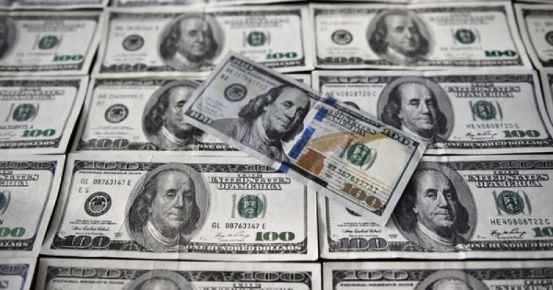 ეროვნულმა ბანკმა სავალუტო აუქციონზე კიდევ 40 000 000 აშშ დოლარი გაყიდა