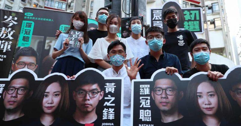 ჩინეთი: ჰონგ-კონგში ოპოზიციის მიერ ჩატარებული პრაიმერი უკანონოა