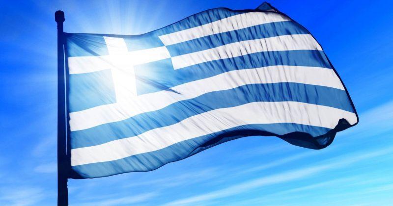 საბერძნეთმა საქართველოს საზღვარი გაუხსნა