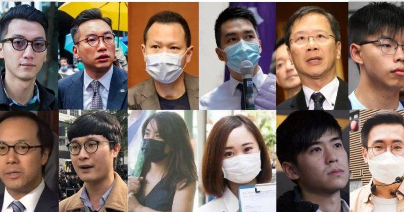 ჰონგ-კონგში 12 ოპოზიციონერს საკანონმდებლო საბჭოს არჩევნებში მონაწილეობა აუკრძალეს