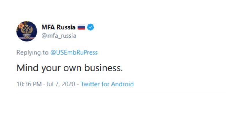 """""""თქვენს საქმეს მიხედეთ"""" - რუსეთის საგარეო უწყების პასუხი აშშ-ის საელჩოს სპიკერს"""