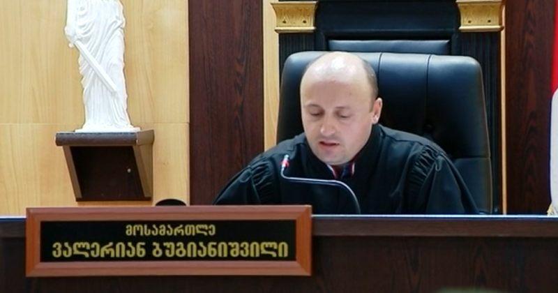 TI: რურუას საქმის მოსამართლე მმართველი პარტიის გზავნილებით ჩვენს დისკრედიტაციას შეეცადა