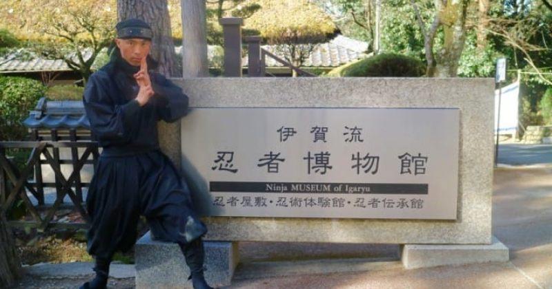 იაპონიაში ნინძების მუზეუმი გაქურდეს