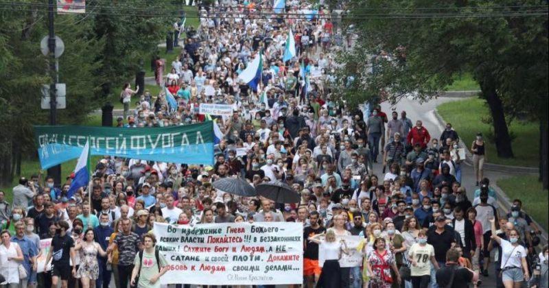 მეოთხე კვირაა რუსეთის ქალაქ ხაბაროვსკში საპროტესტო აქციები იმართება [გალერეა]