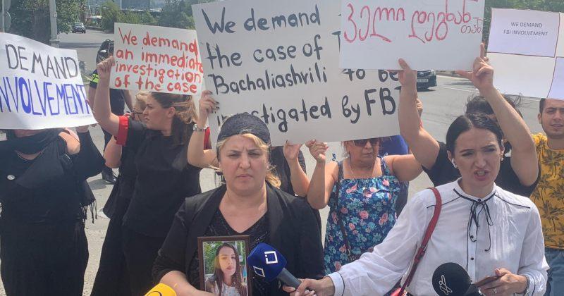 ბაჩალიაშვილის დედა: თუ 3 დღეში  საქმეში FBI არ ჩაერთვება, შიმშილს დავიწყებ