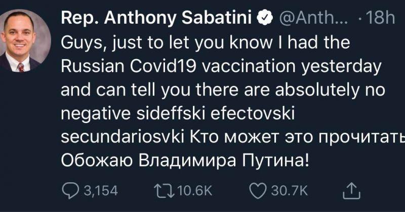 """""""გვერდითსკი ეფექტივსკი"""" – კონგრესმენი საბატინი რუსულ ვაქცინას დასცინის"""