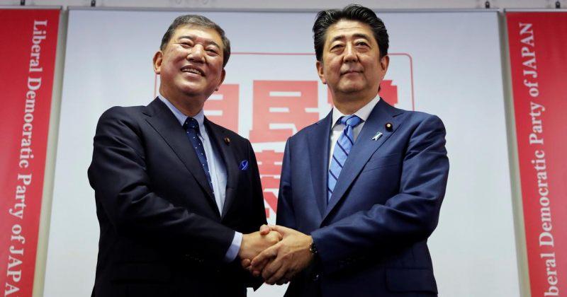 იაპონიის მმართველი პარტია აბეს შემცვლელი პარტიის ლიდერის არჩევნებს 14 სექტემბერს ჩაატარებს