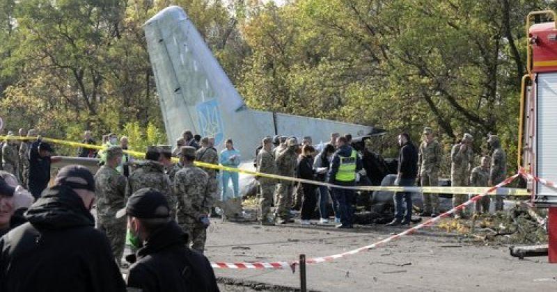 უკრაინაში სამხედრო თვითმფრინავის ჩამოვარდნის შედეგად დაღუპულთა რიცხვი 26-მდე გაიზარდა