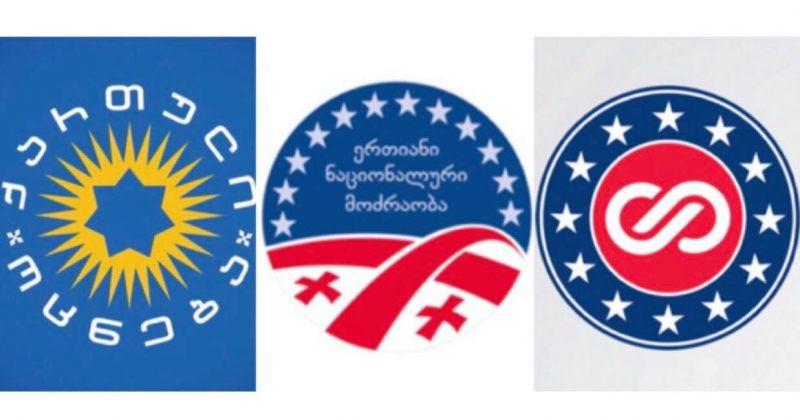 Edison Research: რა მოსწონთ ყველაზე მეტად პოლიტიკურ პარტიებში