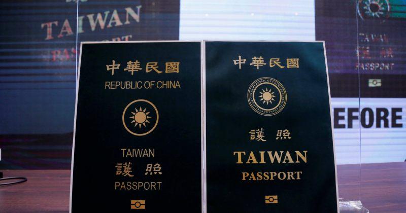 ტაივანის ახალი დიზაინის პასპორტზე ტაივანი დიდად აწერია, ჩინეთის რესპუბლიკა – პატარად
