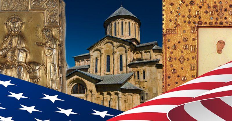 2003 წლიდან აშშ-მა 1 627 526 $ დახარჯა მართლმადიდებლური სიწმიდეების შენარჩუნებისთვის