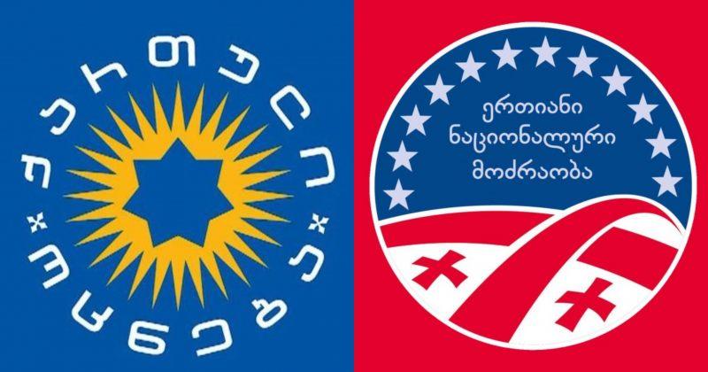 MDF: 2019 წელს ქართული ოცნების წევრებმა 28 დისკრიმინაციული განცხადება გააკეთეს, ენმ-მა 11