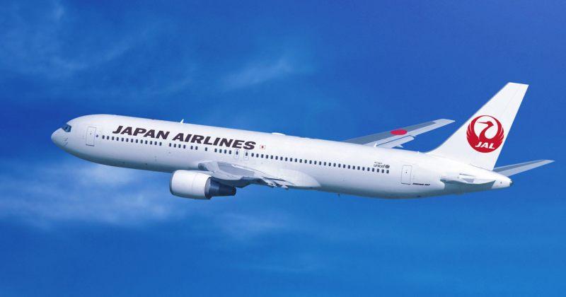 JAPAN AIRLINES ქალბატონებო და ბატონებოს ნაცვლად გენდერულად ნეიტრალურ სიტყვებს იხმარს