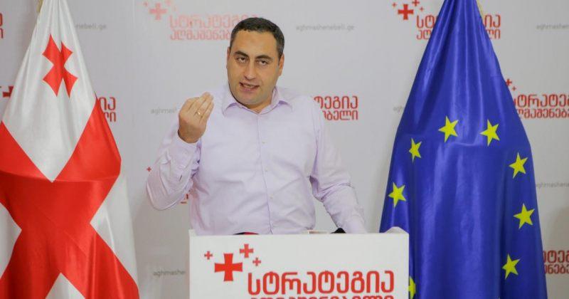 ვაშაძე: მომხრე ვარ სანქციების იმ ადამიანების მიმართ, რომლებიც არღვევენ ევროპულ შეთანხმებას