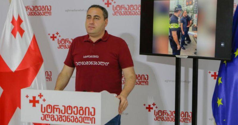 ვაშაძე: ჩვენს მოხალისეებს თავს დაესხნენ, მინდა ვუთხრა ოცნებას, არ გაგივათ დაშინება