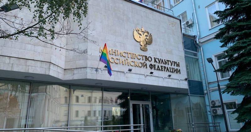 პუტინის დაბადების დღეზე Pussy Riot-მა რუსეთის სამთავრობო შენობებზე ლგბტ დროშები დაკიდა