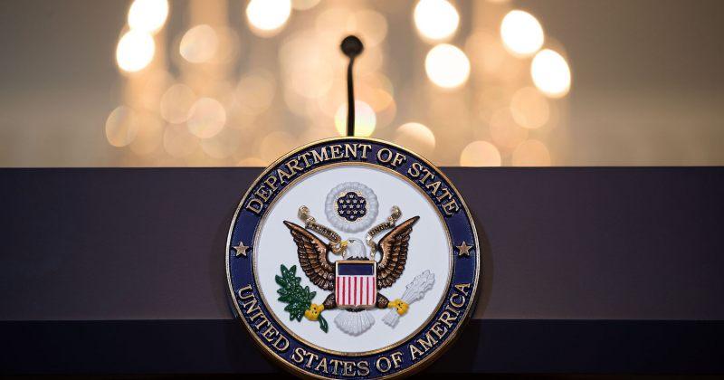 აშშ: მოვუწოდებთ საქართველოს მთავრობას, მოიქცეს ევროატლანტიკური მისწრაფებების შესაბამისად