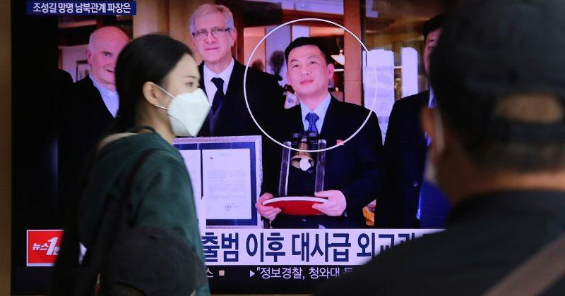 სამხრეთ კორეის დეპუტატი: დაკარგული ჩრდილოეთ კორეის ელჩი სამხრეთ კორეაში ცხოვრობს
