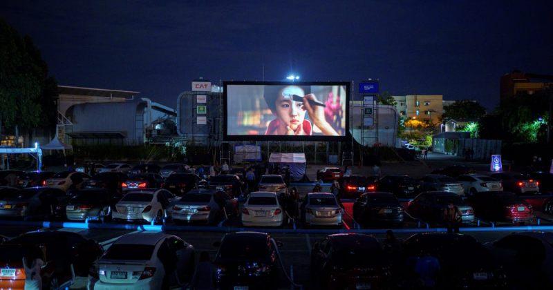 DRIVE-IN კინოთეატრებში გამოსულ ფილმებს ოსკარის ნომინაციისთვის ბრძოლა შეეძლებათ