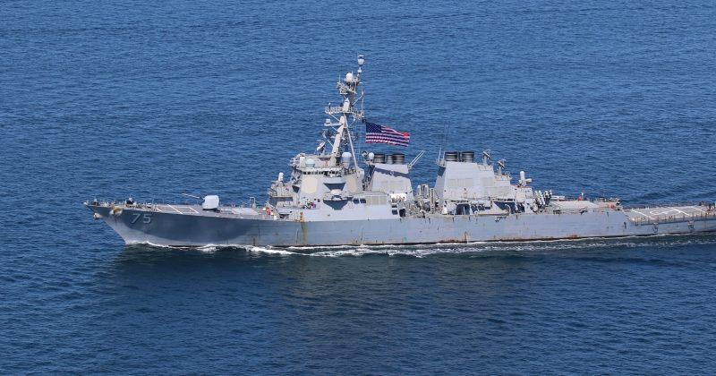"""საელჩო: აშშ-ს  სამხედრო ხომალდი """"დონალდ კუკი"""" შავ ზღვაში შემოვიდა"""