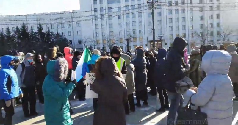 141-ე დღეა, რუსეთის ქალაქ ხაბაროვსკში საპროტესტო აქცია იმართება [VIDEO]