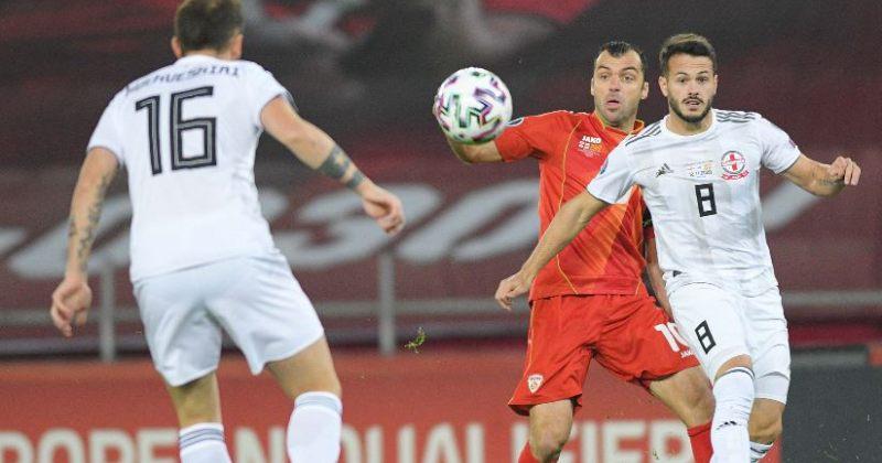 საქართველო - ჩრდილოეთ მაკედონიის შეხვედრის პირველი ტაიმი 0:0 დასრულდა