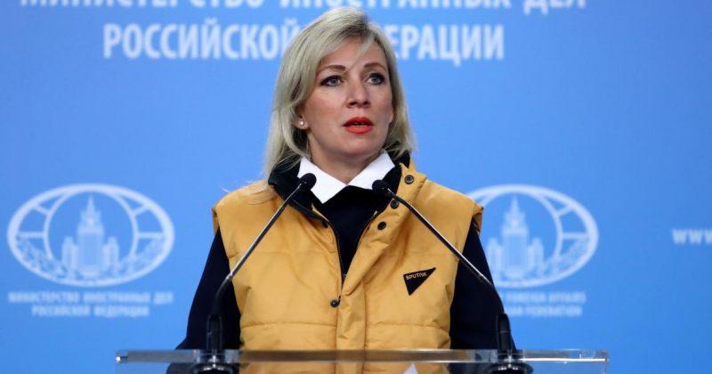 რუსეთის საგარეო საქმეთა სამინისტრო აშშ-ს: კოლეგებს მოვუწოდებთ, ცეცხლს ნუ ეთამაშებით