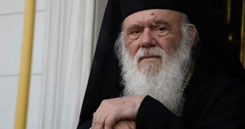 საბერძნეთის მართლმადიდებელი ეკლესიის მეთაურს კორონავირუსი დაუდასტურდა