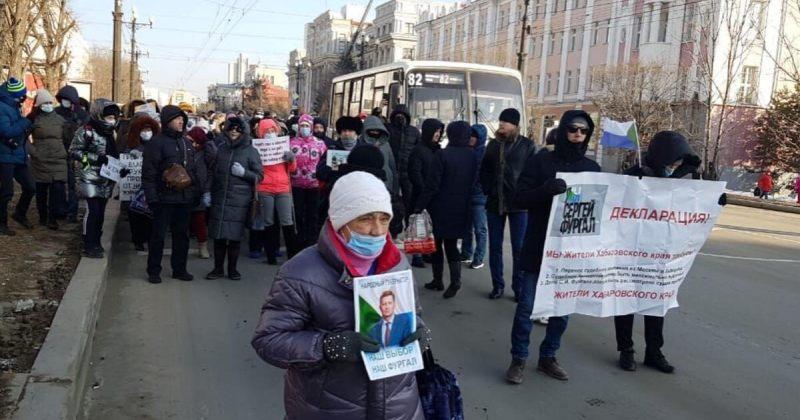 148-ე დღეა, რუსეთის ქალაქ ხაბაროვსკში საპროტესტო აქცია იმართება [VIDEO]