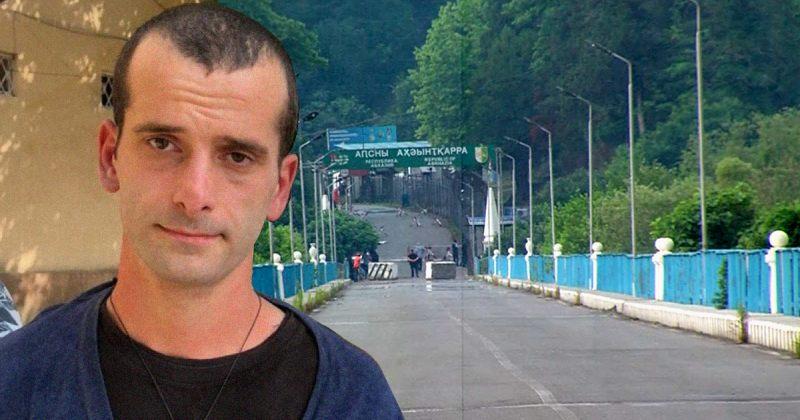 NGO-ები: მოვუწოდებთ მთავრობას, ბებუას გათავისუფლების საკითხი ჟენევის ფორმატში განიხილოს