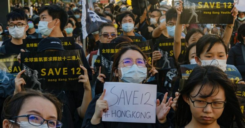ჩინეთმა ჰონგ-კონგელებს, რომლებმაც ქალაქიდან გაქცევა სცადეს, პატიმრობა მიუსაჯა