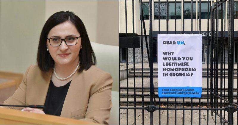 """""""ძვირფასო გაერო, რატომ ახდენთ ჰომოფობიის ლეგიტიმაციას საქართველოში"""" – ბანერები ბრიუსელში"""