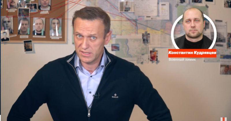 FSB ნავალნის ჩანაწერს ყალბს უწოდებს, დისკრედიტაციის მცდელობაში უცხოურ დაზვერვას ადანაშაულებს