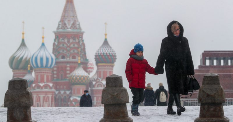 რუსეთში ინფლაცია 5-წლიან მაქსიმუმზეა