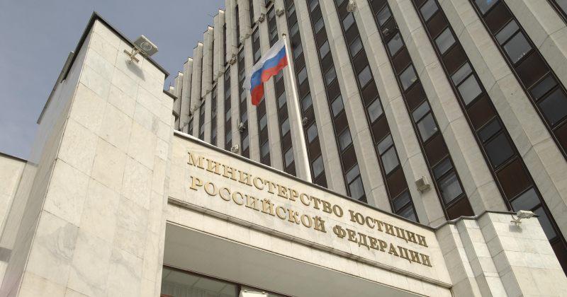რუსეთი: ევროპულმა სასამართლომ ბრალდებები რუსეთის მიმართ უსაფუძვლოდ მიიჩნია