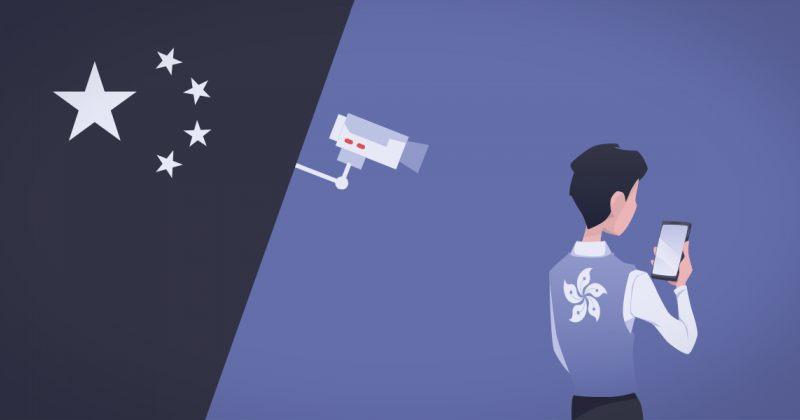ჰონგ-კონგში ახალი კანონით ტელეკომუნიკაციების პროვაიდერმა ვებ-გვერდი პირველად დაბლოკა