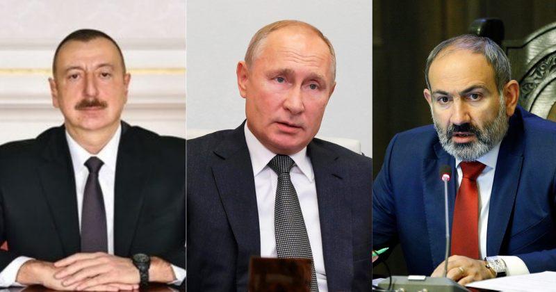 მოსკოვში რუსეთის, აზერბაიჯანისა და სომხეთის ლიდერებს შორის სამმხრივი შეხვედრა გაიმართება