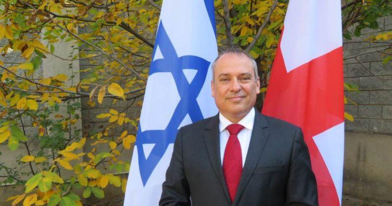 """ისრაელის ელჩი მოუწოდებს მთავრობასა და პატრიარქს დაგმონ """"გადმონთხეული"""" ანტისემიტიზმი"""