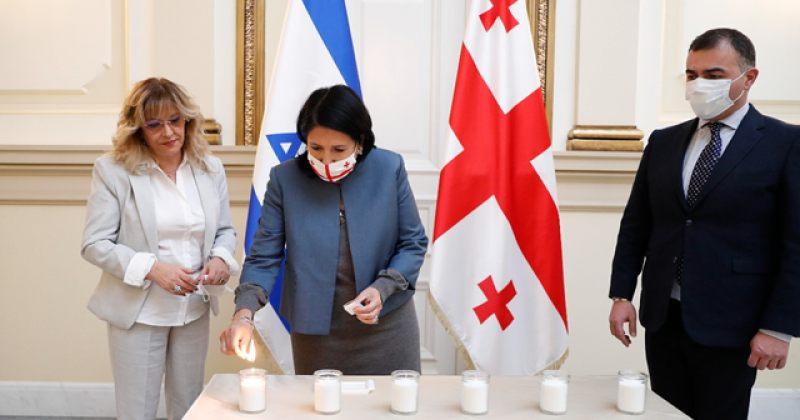 სალომე ზურაბიშვილმა ჰოლოკოსტის მსხვერპლთა ხსოვნას პატივი მიაგო