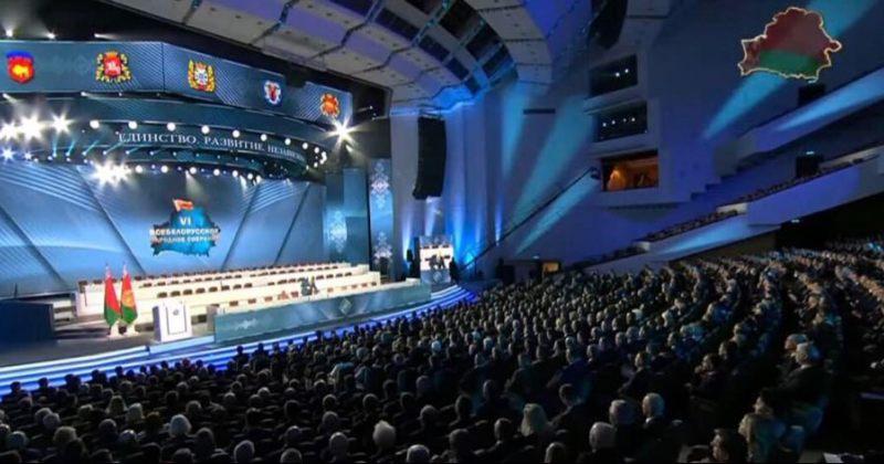 ლუკაშენკომ 2 700-კაციანი ასამბლეა მოაწყო, რასაც ოპოზიცია ძალაუფლებაზე ჩაბღაუჭებად აფასებს