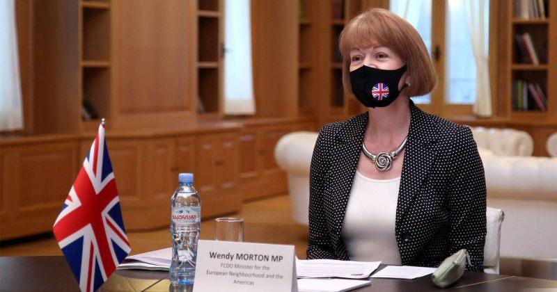ვენდი მორტონი: მელიას საქმე უნდა იყოს სამართლიანი და გამჭვირვალე